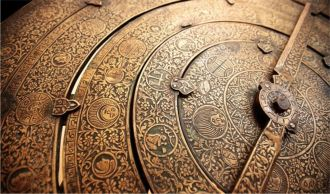 Islamic astrolabe