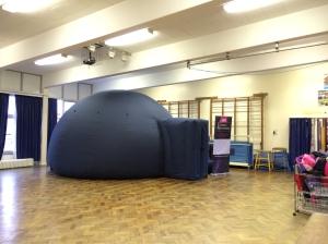 Planetarium at St Paul's Primary Academy, Hastings