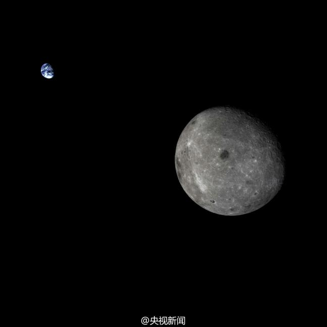 The Moon and Earth imaged by instruments onboard Chang-5