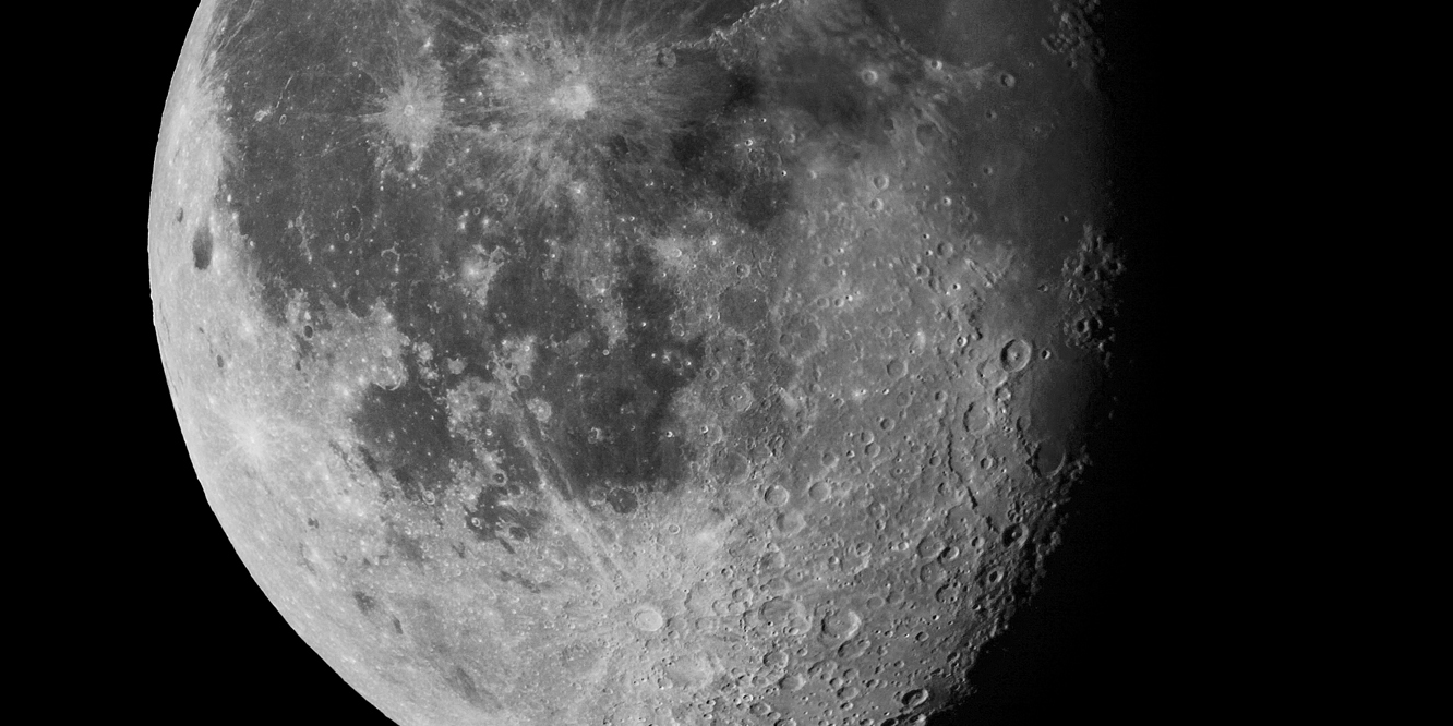 Photo of a waning gibbous Moon